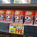 2018/07 九州/佐賀 A コープ やまもと店
