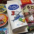 2018/07 九州/福岡 九州買回來的食品與紀念品