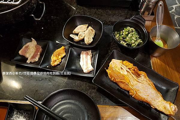 【新竹/竹北】田季發爺燒肉吃到飽(竹北店)