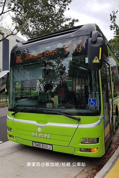 帶孩子去玩新加坡6【新加坡】Westgate Menya Musashi 麵屋武藏 虎洞