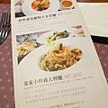 【台中/西屯】aqua水相餐廳法義料理(惠中店)