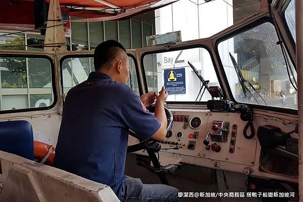 2018/08 新加坡/中央商務區 搭鴨子船遊新加坡河