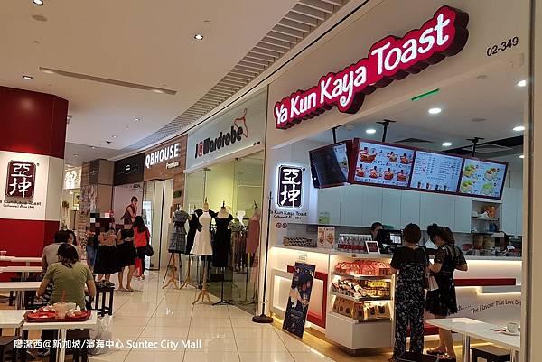 2018/08 新加坡/濱海中心 Suntec City Mall