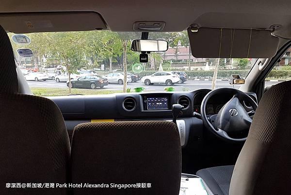 2018/08 新加坡/港灣 Park Hotel Alexandra Singapore接駁車