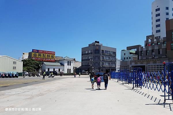 【澎湖/馬公】馬公港