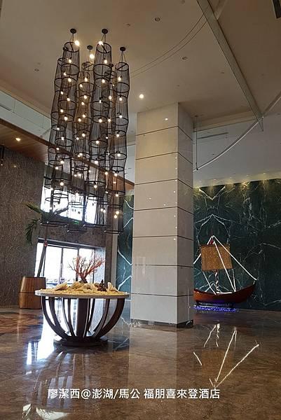 【澎湖/馬公】福朋喜來登酒店