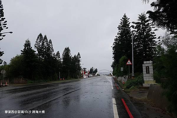 【澎湖/白沙】前往跨海大橋途中的風景