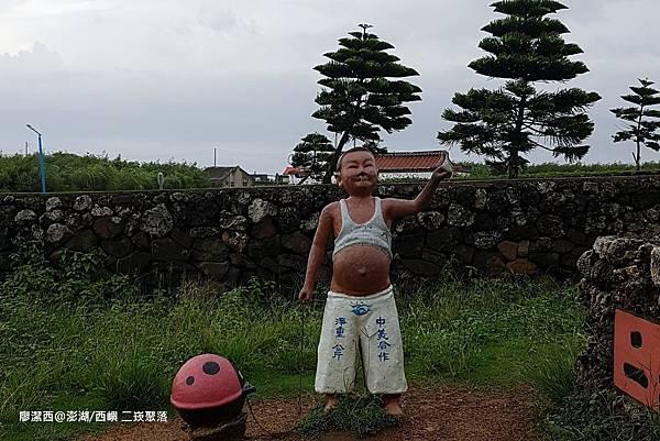 【澎湖/西嶼】二崁聚落
