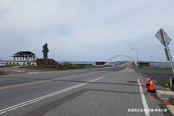【澎湖/西嶼】跨海大橋
