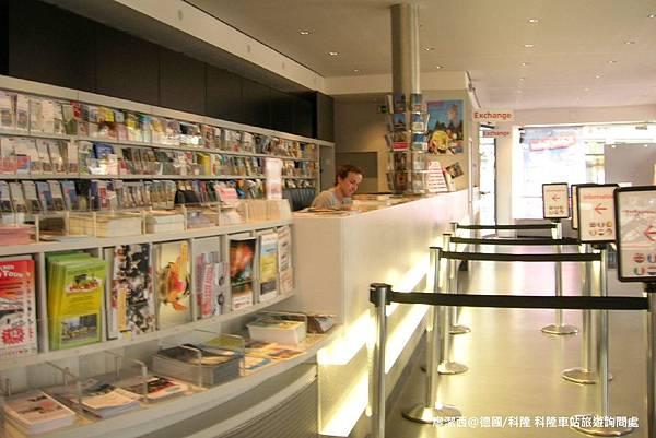【德國/科隆】科隆車站旅遊諮詢處