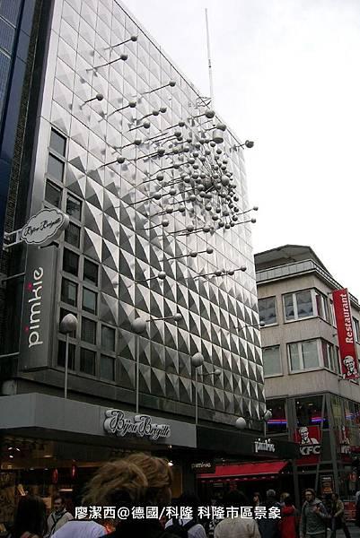 【德國/科隆】科隆市區景象