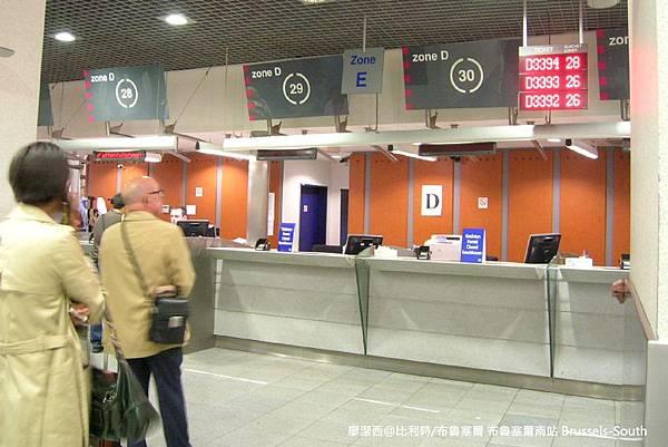 【比利時/布魯塞爾】布魯塞爾南站 Brussels-South