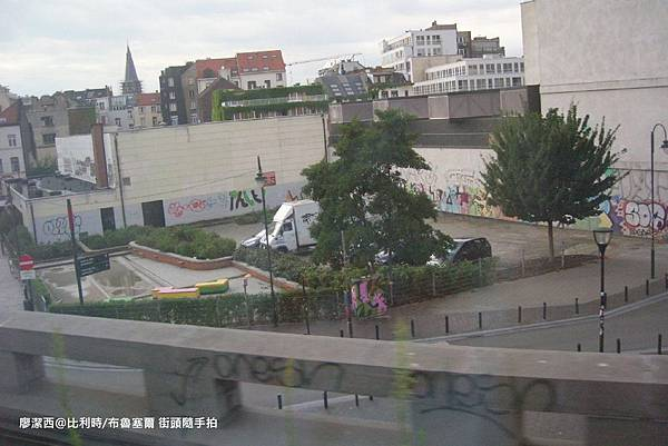 【比利時/布魯塞爾】街頭隨手拍