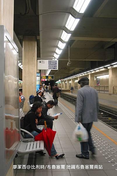 【比利時/布魯塞爾】地鐵布魯塞爾南站