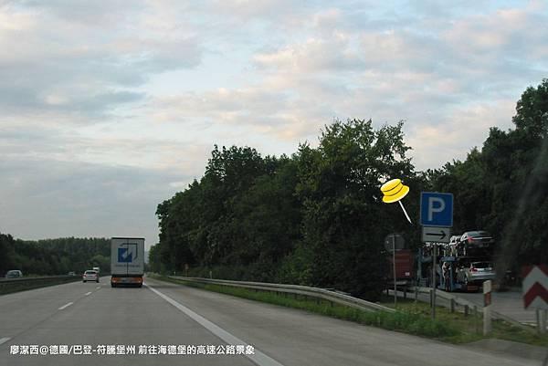 【德國/科隆】科隆機場往海德堡的高速公路景象