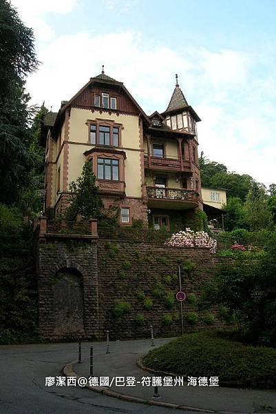 【德國/巴登-符騰堡州】海德堡老城區