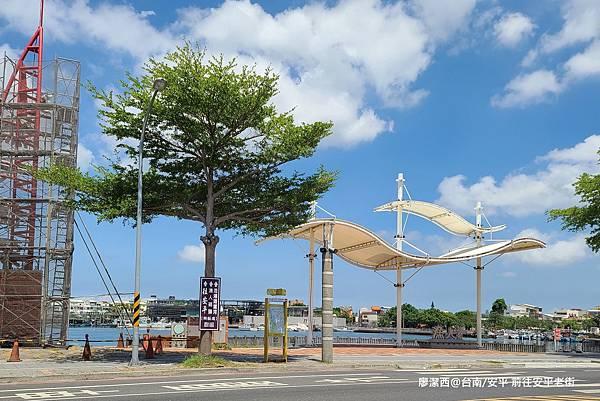 【台南/安平區】前往安平老街