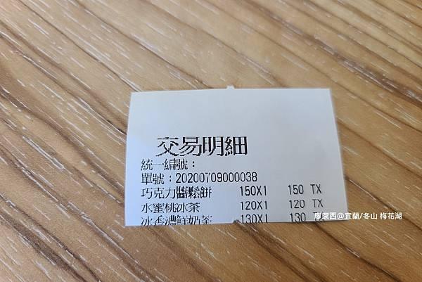 【宜蘭/冬山】小熊書房