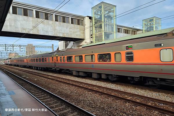 【新竹/東區】新竹火車站