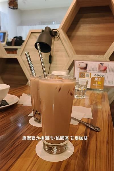 【桃園市/桃園區】艾堤咖啡