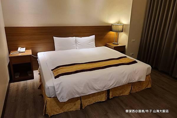 【嘉義/朴子】山海大飯店