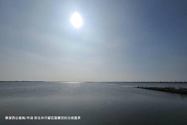 【嘉義/布袋】前往井仔腳瓦盤鹽田的沿途風景