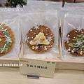 【台南/中西區】巴哈里印象甜品工房