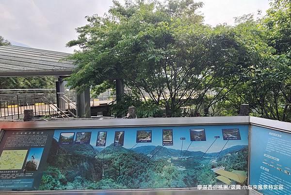 【桃園/復興】小烏來風景特定區