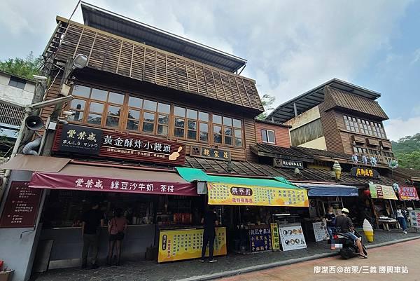 【苗栗/三義】勝興車站