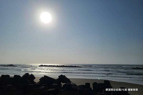 【台南/七股】國聖燈塔