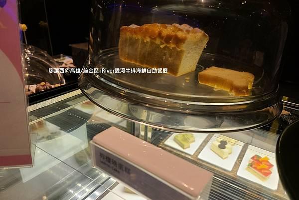 【高雄/前金區】國賓大飯店iRiver 愛河牛排海鮮自助餐廳