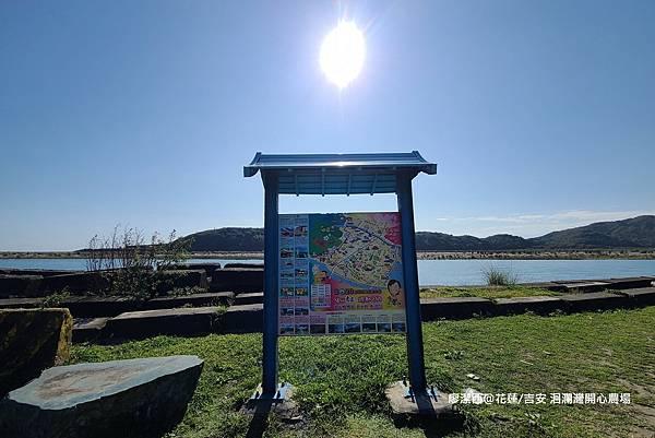 【花蓮/吉安】洄瀾灣開心農場