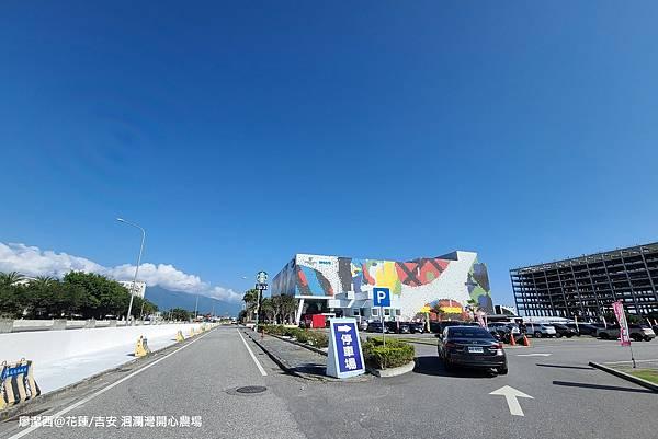 【花蓮/吉安】星巴克洄瀾門市