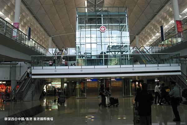 【中國/香港】香港國際機場