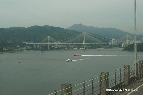 【中國/香港】青馬大橋