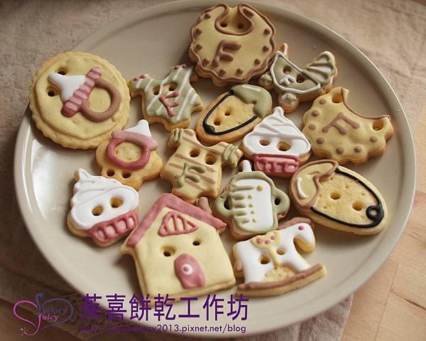 男寶寶的收涎餅乾  小餅乾也很可愛啊