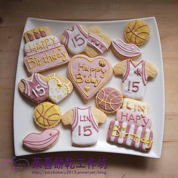 生日祝福餅乾