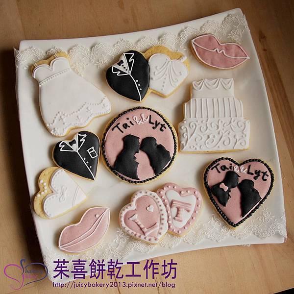 婚禮祝福餅乾