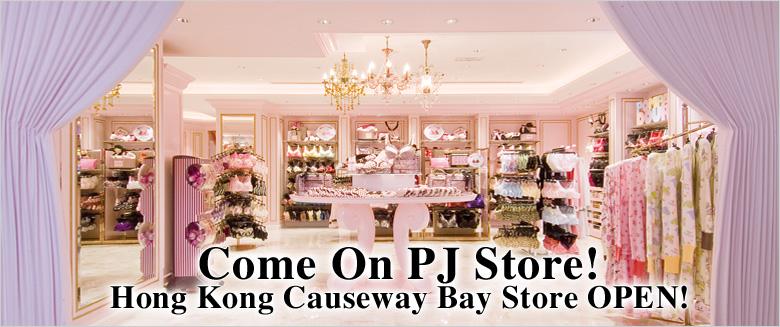 PJ_storelist_03.jpg