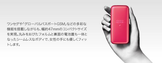 design_im_01.jpg