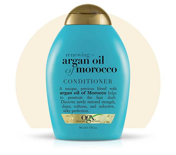 arganoilmoroccoconditioner
