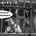 綠島監獄2