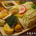吉草日式涮涮鍋