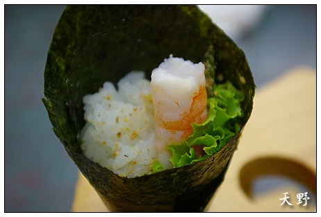 天野日本料理