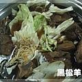 黑松羊肉爐