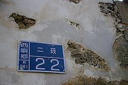 5_61.jpg
