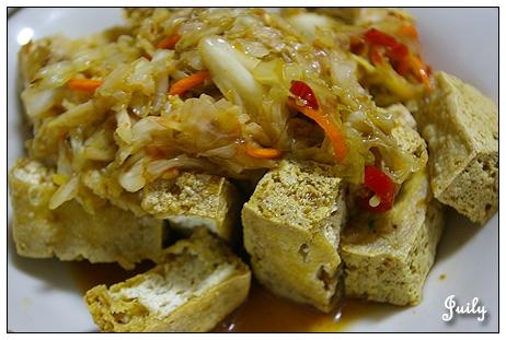 王記臭豆腐
