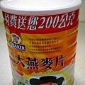 桂格大燕麥片