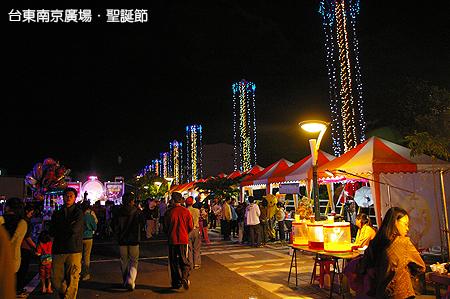 台東南京廣場聖誕節