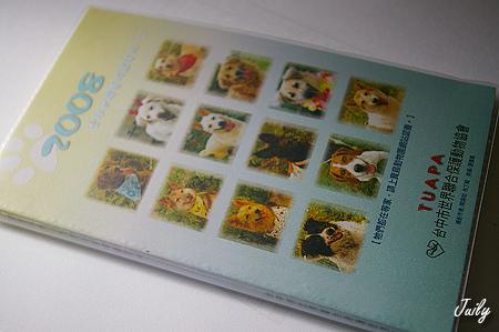 2008年珍藏手札